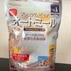 オートミールレシピ おすすめ(^^)