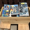 小浜の古本屋「よつや書房」さんがガンプラを売り出したよ!