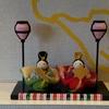 お雛様の飾り方 老舗和菓子「六本木 青野」