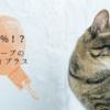 【利回り10%キャンペーン!】プロパティプラスの阿佐ヶ谷ファンド