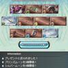 グランブルーファンタジーのこと(6)ガチャピンガチャ記録4