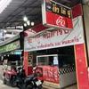 小籠包のおすすめ店ティンタイフー(Ting Tai Fu/鼎泰福)再訪@ラムカムヘン・バンカピ
