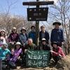 春の登山は気持ち良い。 登山技術を習うにも良い季節!!