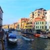 爆笑!ヨーロッパ旅行⑧〜イタリア・ヴェネツィア〜