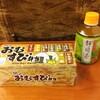 維新道楽紀行 萩 その1ー令和元年7月12日(金)くもり My journey to Meiji Restration  DAY1.