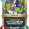 【ライバルズ】カード評価  フローラ