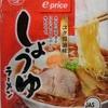 283袋目:NISSIN e-price しょうゆラーメン コク醤油味