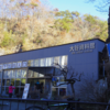 【画像あり】勇者ヨシヒコのロケ地、大谷資料館に行ってきました