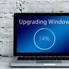 FortigateでWindows Updateトラフィックを帯域制限
