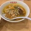 【東京餃子食堂】暑い日の味噌ラーメン