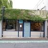 山手「Little Village Cafe(リトル ビレッジ カフェ)」