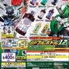 仮面ライダービルド「GPフルボトル12」を探して東京まで・・・