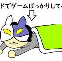 ベッド・デ・ゲームやりこみプレイ日記
