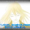 アニメ「ピアノの森」 〜 茶色の… 〜