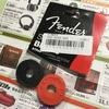【ギター】フェンダーのストラップロキングシステム。部品交換や改造不要の安価なストラップピン。