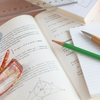 教科書の読み方