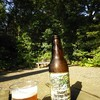 Baird Beer Shuzenji Heritage Helles