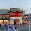 久々に湘南の海へ!竜泉寺の湯で温泉に入り「小屋」で海らしい食事!