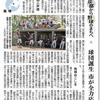 北海道の独立リーグ