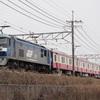 第393列車 「 甲210 京浜急行電鉄 新1000形(1619-1624)の甲種輸送を狙う 」