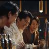 中村倫也company〜「スーパードライ〜ファーストラヴ〜の増えてますツイッター」