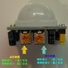 人感センサモジュール「HC-SR501」をトランジスタで制御したLED照明の自作。