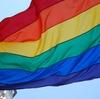「LGBTは生産性がない」発言に対して考えること。 【真面目な話】