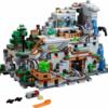 【!無かったので、とりあえずつくってみた】販売中のレゴ(LEGO) マインクラフトのカタログ 2017年9月版
