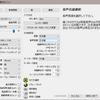 Steam版「英雄伝説 閃の軌跡 1&2」日本語音声追加を含むアップデートが配信