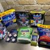ガゲナウ食洗機:本場のフィニッシュ 海外の洗剤事情