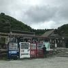 西丹沢ウェルキャンプ場 キャンプブログ