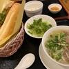 絶品ベトナム料理屋さんを発見!サイゴンビアアへ行ってきた【千歳烏山】