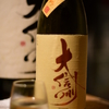 【お酒】日本酒を嗜む(9/16)