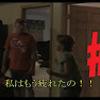 【字幕付】#4 クソニートVS兄貴+親父 【ついにお母さん参戦】