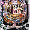 平和「CR 銀河乙女」の筐体画像&情報