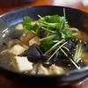 「千葉県立 房総のむら」で食べた「かみなりうどん」がめちゃウマでした。