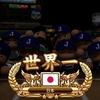 【パワプロ2018ペナント】最強の盾で日本一を目指す 06