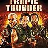 トロピック・サンダー/史上最低の作戦 (Tropic Thunder)
