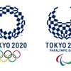 東京オリンピックは開催?中止?