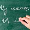 【自己紹介】自分の名前の意味を理解するということ