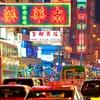 香港で逮捕された日本人大学生の発言に、「香港国民をバカにしている」の声が