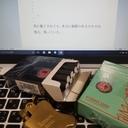 柳 真佐域ブログ