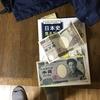 歩いて横浜から富士山まで行った話⑥~友人に会った話~