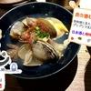『貝しぐれ』名古屋の貝料理専門店で頂く、貝と日本酒の最強コラボ!(久屋大通駅)