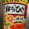 麺屋はなび 濃厚海老味 味噌ラーメン(サンヨー食品)