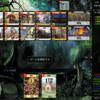 Dominion Online 対戦録 353