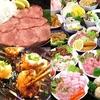 【オススメ5店】大分市(大分)にあるもつ鍋が人気のお店
