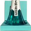 仰天! 北海道には蝦夷富士と言われる羊蹄山がありますが、それを模した日本酒があるのをご存知!?