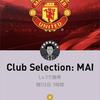 Club Selection:Sep23'19データ(準備中)