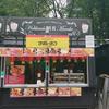 なかよし揚げピザ ナポレオン(大通公園7丁目BAR)/ 札幌市中央区大通公園西7丁目